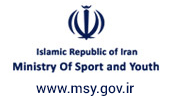 The Ministry of Sport and Youth