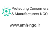 Protecting Consumers  & Manufacturers NGO