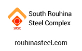 South Rouhina  Steel Complex