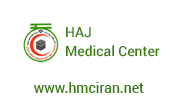 Haj Medical Center